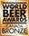 World Beer Awards 2017